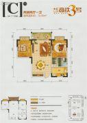 高铁3号2室2厅1卫72平方米户型图