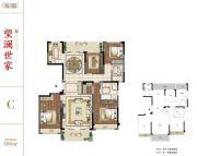 建发独墅湾4室2厅2卫180平方米户型图
