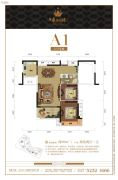 湘潭东方明珠2室2厅1卫96平方米户型图