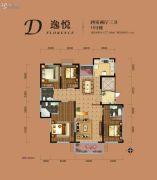 �|方米兰国际城4室2厅3卫177平方米户型图