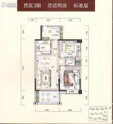 裕通花园2室2厅1卫94平方米户型图