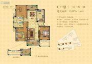 茂新四季丽景3室2厅2卫117平方米户型图