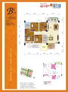 梧桐墅四期・荷兰郡3室2厅2卫95--97平方米户型图