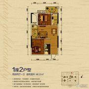 世纪金郡2室2厅1卫68平方米户型图
