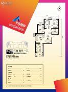 建华城市广场3室2厅1卫104平方米户型图