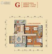 中央豪庭4室2厅2卫134平方米户型图
