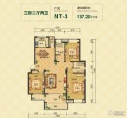 春天里3室2厅2卫137平方米户型图
