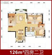 粤丰广场4室2厅2卫126平方米户型图