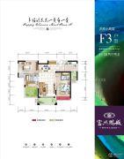 富兴鹏城3室2厅2卫108平方米户型图