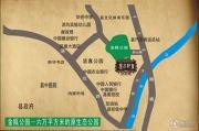 皇轩花园交通图