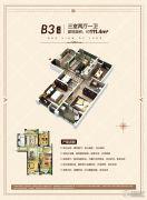 观湖壹号3室2厅1卫111平方米户型图