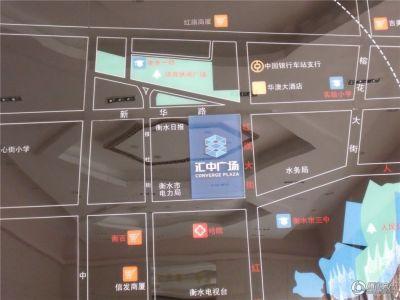 汇中国际中心