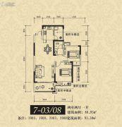 康桥美郡2室2厅1卫88平方米户型图