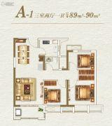 阳光城檀悦3室2厅1卫89--90平方米户型图