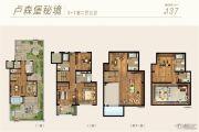 新华联奥莱悦府4室2厅3卫0平方米户型图
