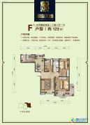 翠岛天成3室2厅1卫123平方米户型图