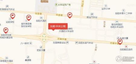 东能・中央公馆