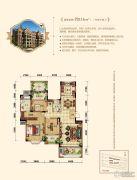 晟鑫康诗丹郡3室2厅2卫131平方米户型图