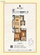 滨江壹号2室2厅1卫94平方米户型图