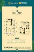 德商・国际花园0室0厅0卫0平方米户型图