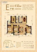 御珑国际城4室2厅2卫132平方米户型图