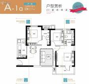 佰昌公馆3室2厅2卫107平方米户型图