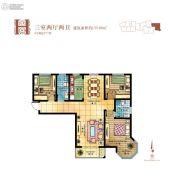 御江景城3室2厅2卫135平方米户型图