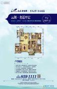 临泉碧桂园6室2厅4卫245平方米户型图