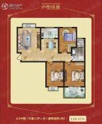 东冠世纪城3室2厅1卫124平方米户型图