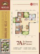 颐和公馆3室2厅2卫139平方米户型图