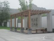 翔龙・四方新城实景图