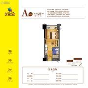 天佑城1室1厅1卫26平方米户型图