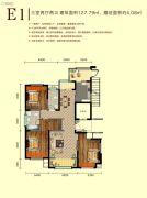 长乐府3室2厅2卫127平方米户型图