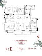 郑地美景东望5室2厅3卫185平方米户型图