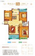 元泰・中华园2期3室2厅1卫127平方米户型图