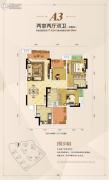 爱普花漾城2室2厅2卫97平方米户型图