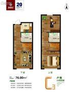地恒托斯卡纳1室1厅2卫0平方米户型图