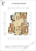空港花城3室2厅2卫136平方米户型图