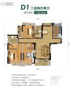MOMA焕城3室2厅2卫123平方米户型图