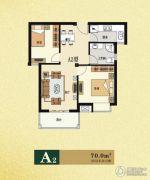 云海观澜2室2厅1卫70平方米户型图