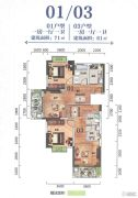 凯城一品1室1厅1卫61--71平方米户型图