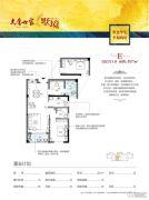 漳州大唐世家2室2厅1卫77平方米户型图