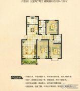 新马金色森林3室2厅2卫120--126平方米户型图