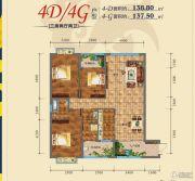 君悦珑庭3室2厅2卫137--138平方米户型图