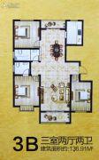 安泰颖水华庭3室2厅2卫136平方米户型图