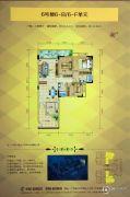霭霖花园3室2厅2卫138平方米户型图