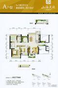 佳兆业・前海广场3室2厅2卫110平方米户型图