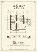 水墨林溪2室2厅1卫86平方米户型图