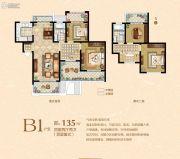 隆胜兰郡4室2厅2卫135平方米户型图