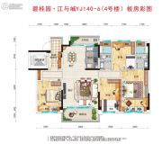 碧桂园江与�w4室2厅2卫0平方米户型图
